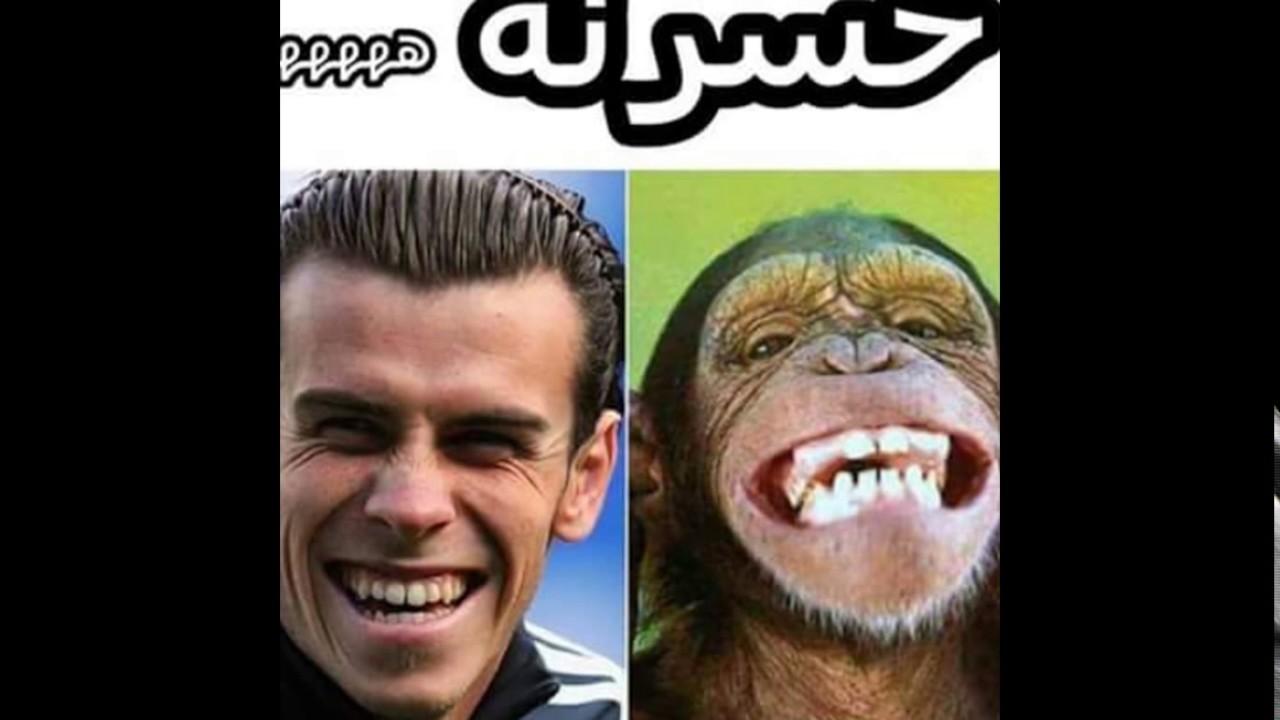 صور صور مضحكة لريال مدريد , خلفيات مسلية لفريق ريال مدريد
