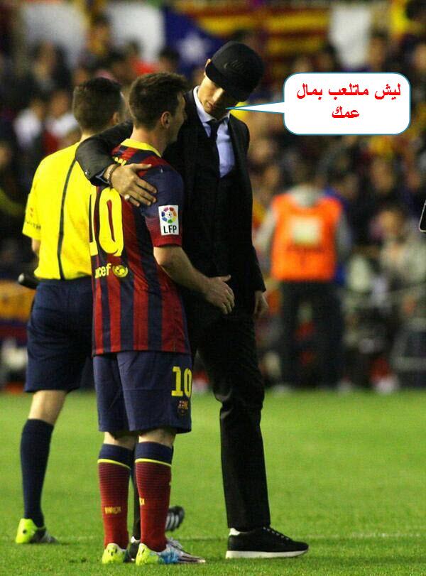 صورة صور مضحكة لريال مدريد , خلفيات مسلية لفريق ريال مدريد