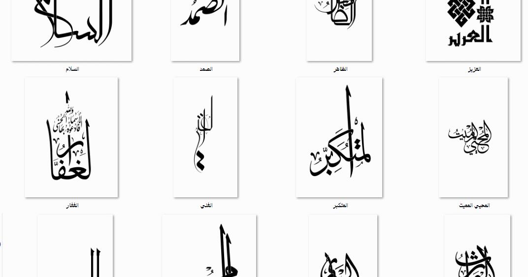 مخطوطات جاهزة للتصميم اجمل المخطوطات الاحترافية جاهزة التصميم رهيبه