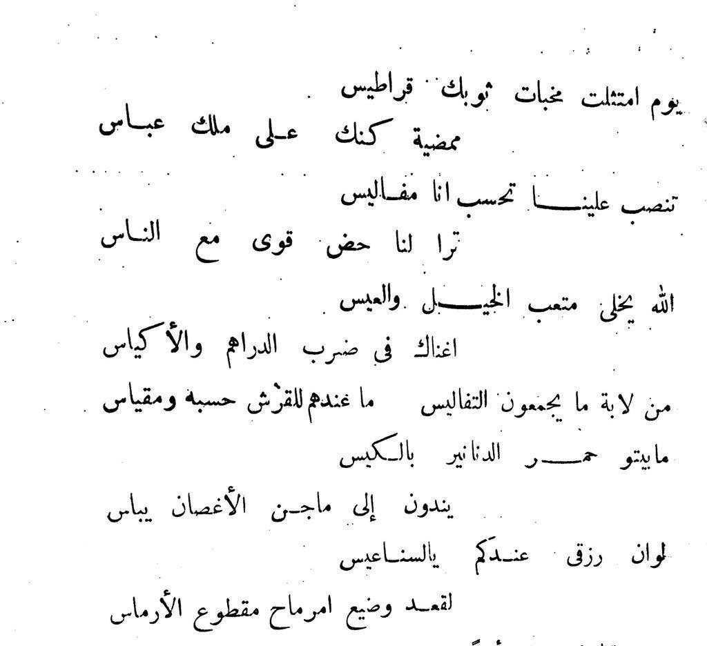 صورة روائع الشعر العربي , اجمل عبارات واشعار عن الشعر العربي