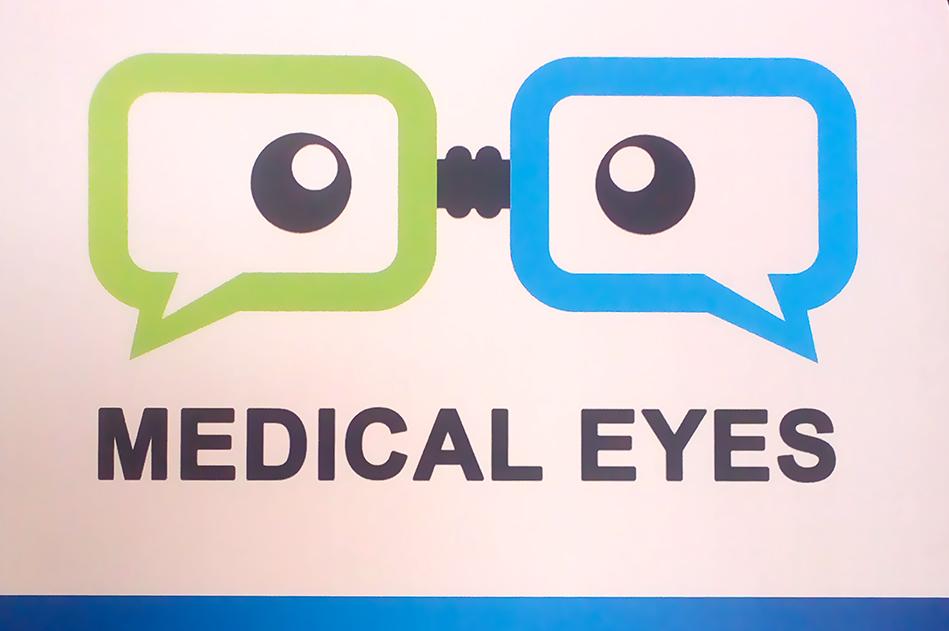 صور دليل الدواء المصري , ماهو دليل الادوية الطبية