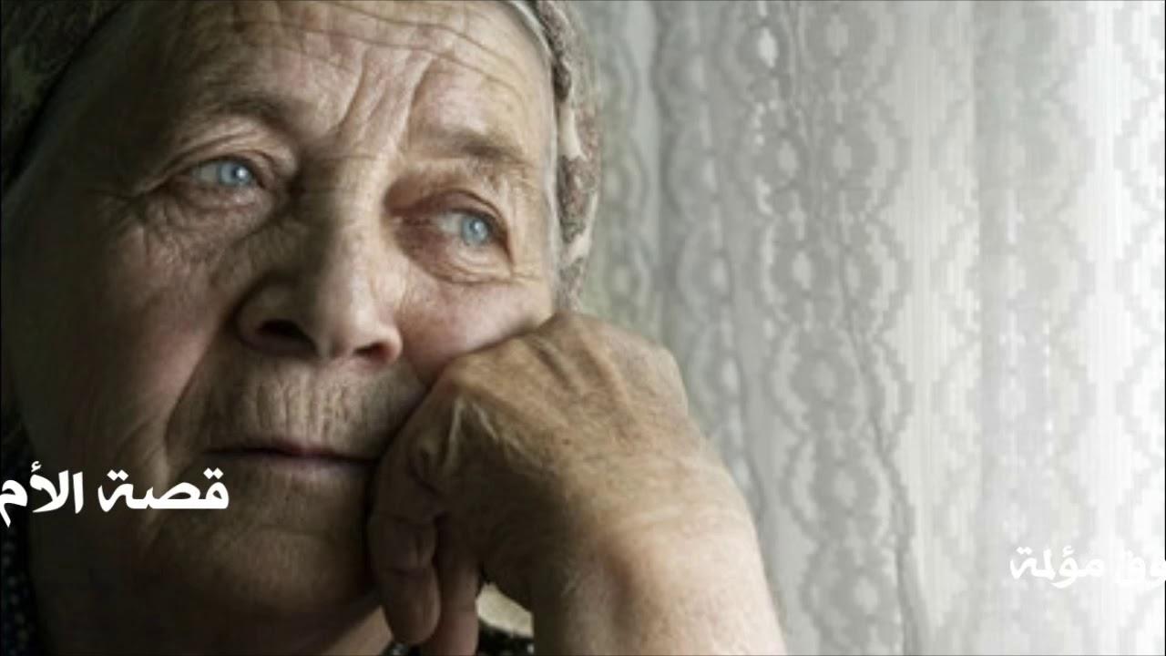 صورة قصة الام العوراء , ما هي قصة المراة العوراء؟
