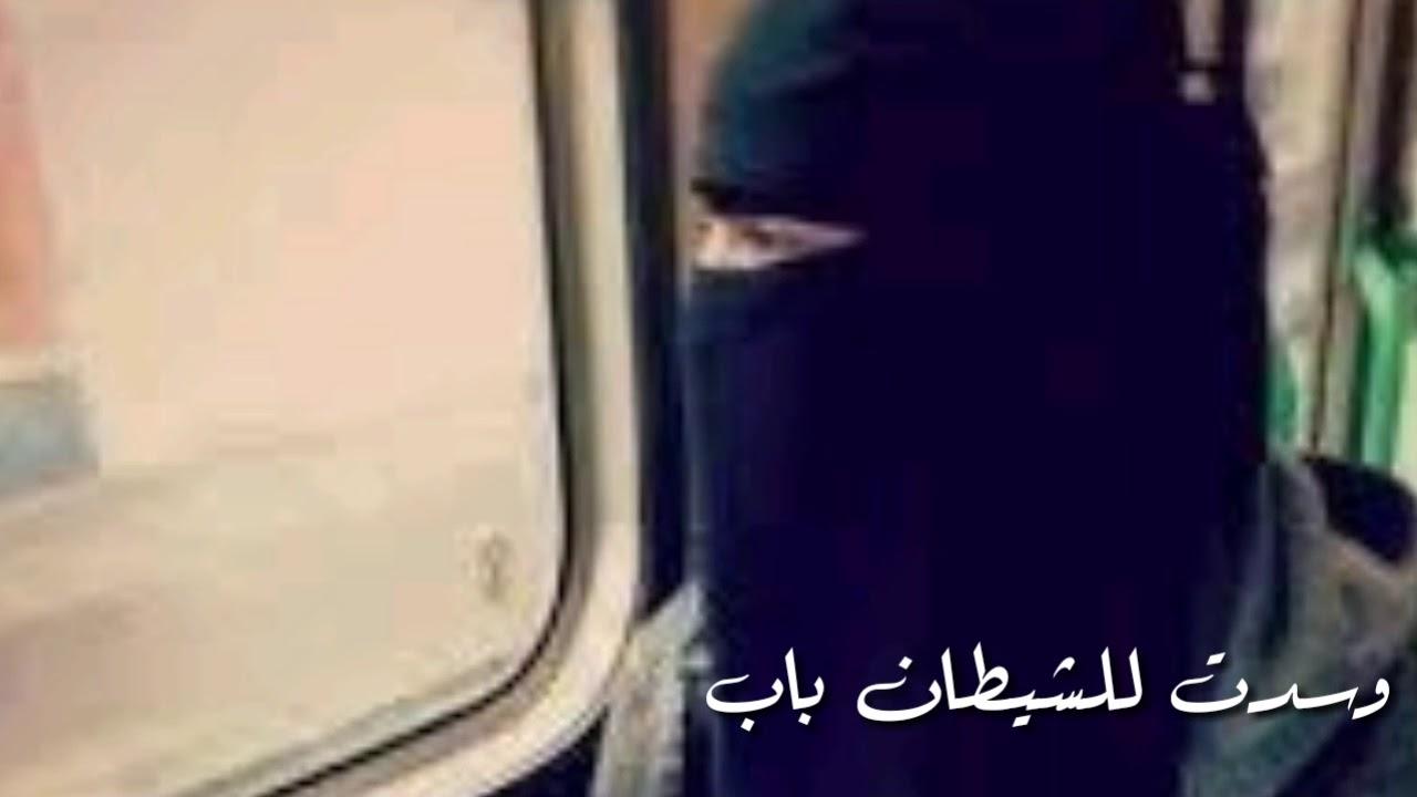 صورة كلام جميل عن النقاب , اجمل عبارات عن لبس النقاب
