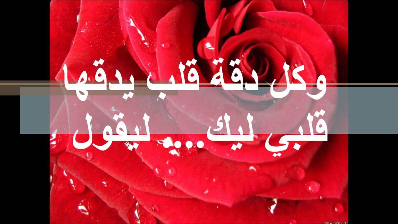 صورة كلمات للحبيبة الغالية , عبارات رومانسية للحبيبة