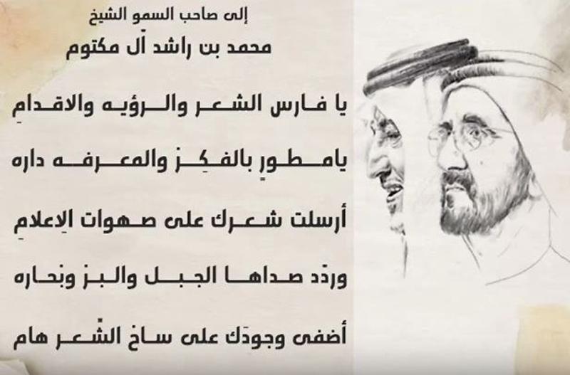 بالصور اجمل قصائد خالد الفيصل , قصائد رائعه للامير خالد الفيصل 204 5