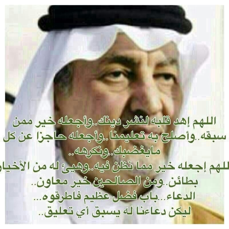 بالصور اجمل قصائد خالد الفيصل , قصائد رائعه للامير خالد الفيصل 204 6