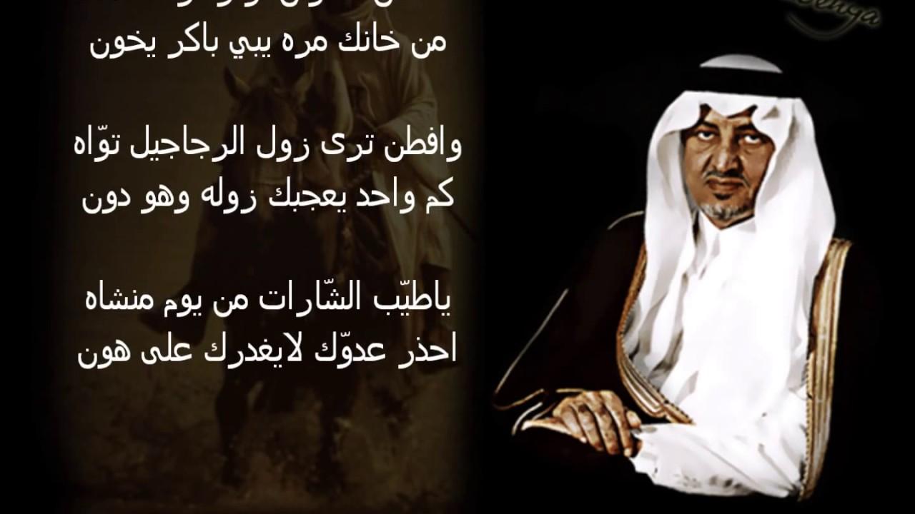 بالصور اجمل قصائد خالد الفيصل , قصائد رائعه للامير خالد الفيصل 204 7
