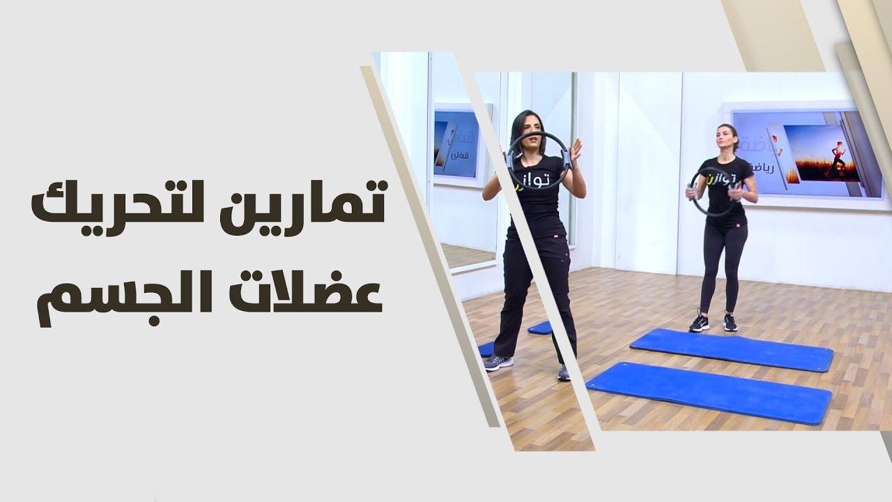 بالصور عضلات الجسم وتمارينها , رياضه وتمارين تفيد جسمك 2049 8
