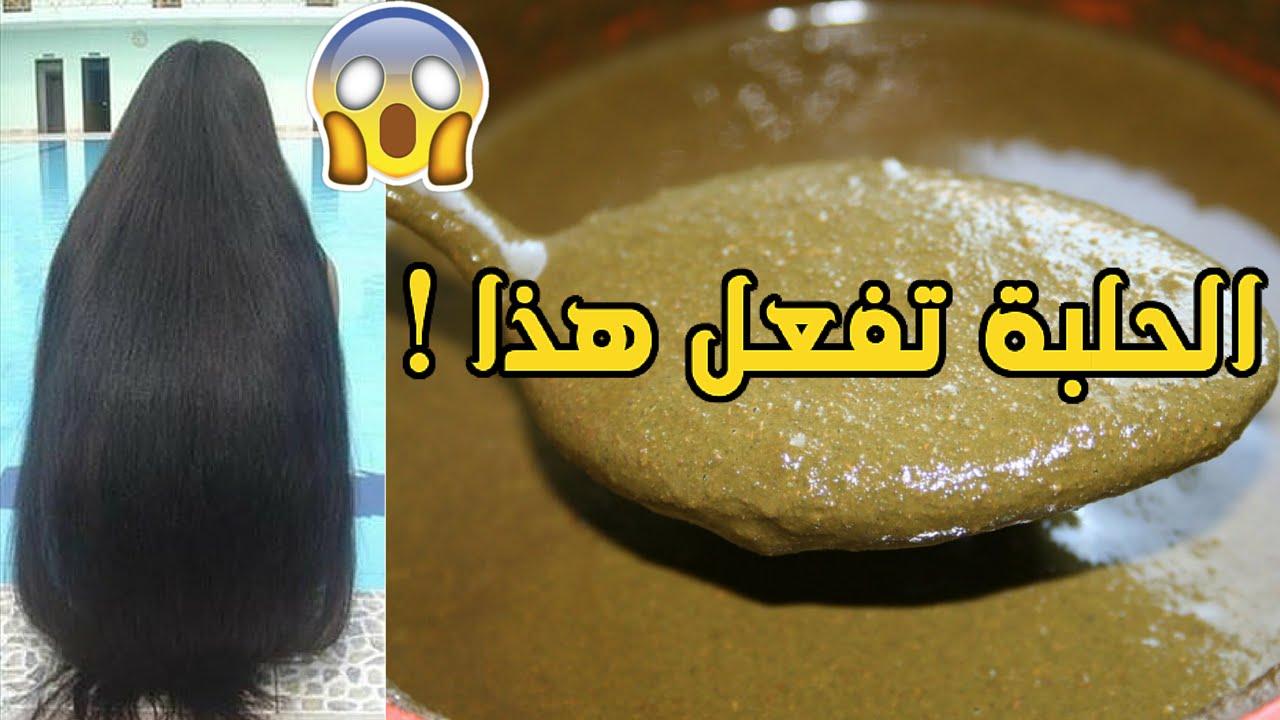 صورة فوائد الحلبة المطحونة للشعر , ما تاثير الحلبه المطحونه على الشعر