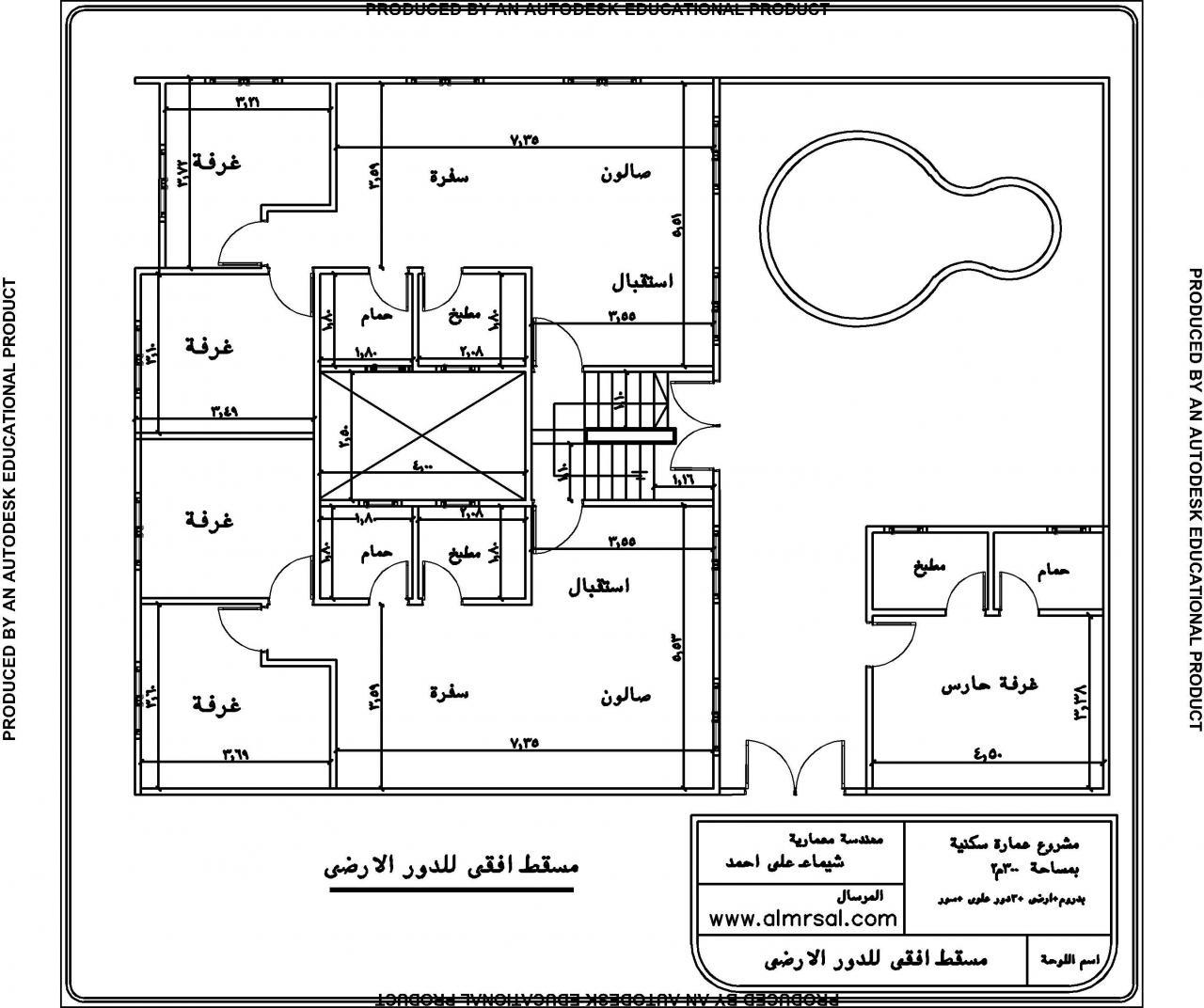 صورة خرط منازل 300 متر , منازل بالخريطه لمساحات مختلفه