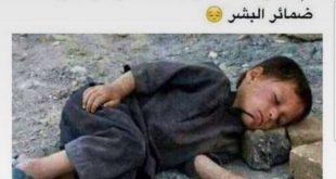 صورة ابيات شعر عن الفقر , ما يفعله الفقر فى الانسان وكيف يعبر عنه