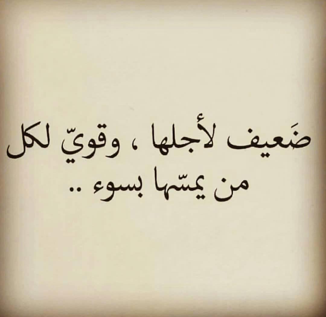 بالصور كلمات حب وغرام وغزل , حب وعشق فى كلمه ونص 2155 2