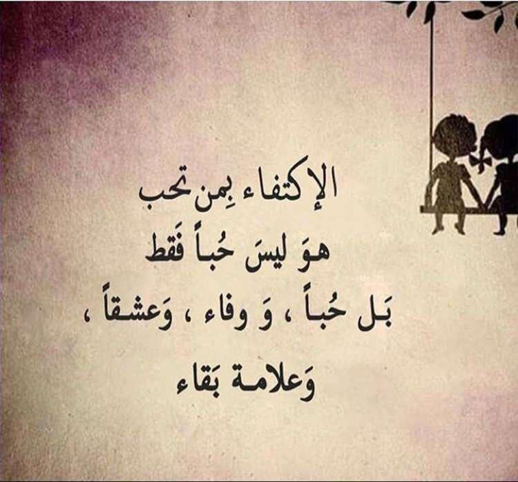 بالصور كلمات حب وغرام وغزل , حب وعشق فى كلمه ونص 2155 3