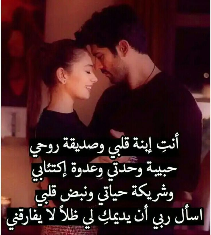 بالصور كلمات حب وغرام وغزل , حب وعشق فى كلمه ونص 2155 4