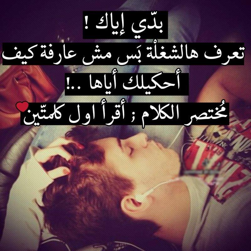 بالصور كلمات حب وغرام وغزل , حب وعشق فى كلمه ونص 2155 6