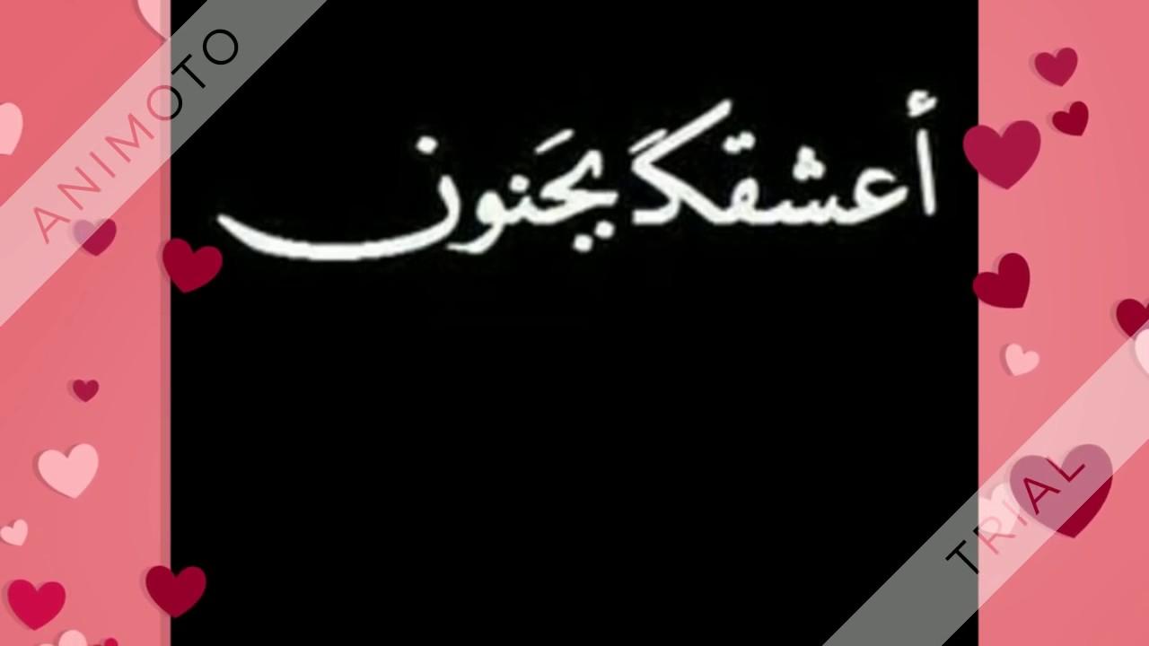 بالصور كلمات حب وغرام وغزل , حب وعشق فى كلمه ونص 2155 7