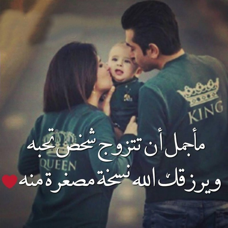 بالصور كلمات حب وغرام وغزل , حب وعشق فى كلمه ونص 2155 8