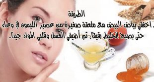 قناع لحب الشباب التخلص من حب الشباب رهيبه