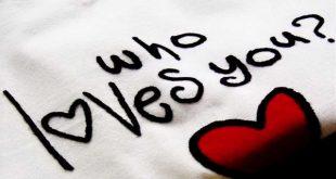 صورة كلمه لشخص تحبه , كلام يخرج بدون ترتيب لاحب اللشخاص