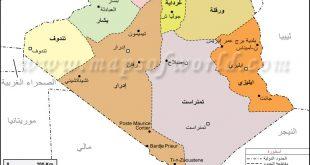 صور خريطة الجزائر بالولايات , دوله الجزائر وشرحها على الخريطه