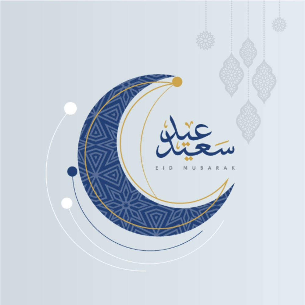 بالصور اريد صور العيد , اجمل لحظات الفرح للعيد 2275 10