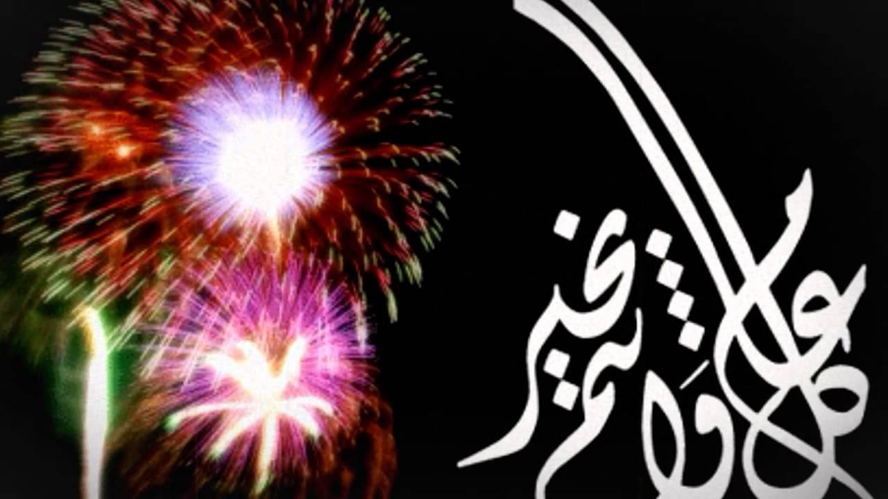 بالصور اريد صور العيد , اجمل لحظات الفرح للعيد 2275 11