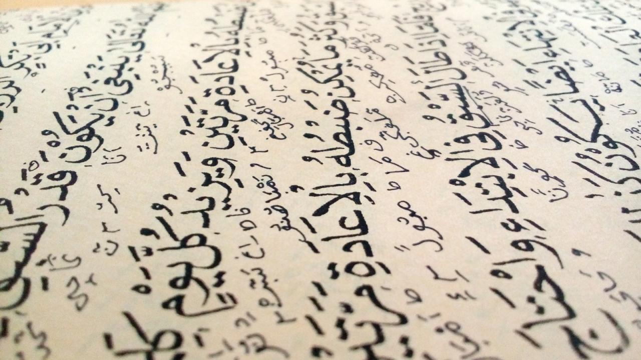 بالصور موضوع عن اللغة العربية الفصحى , لغتنا الجميله العربيه بالفصحى 2298 1