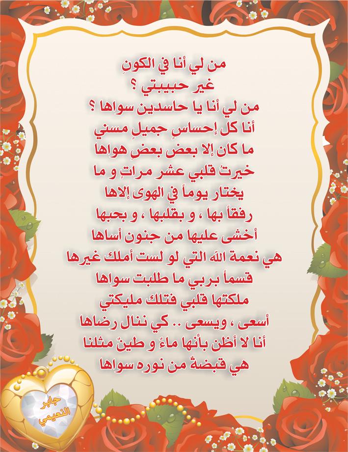بالصور مسجات حب وغرام للحبيب , غرميات محبه وعشق ولهفه للحبيب 2323 1