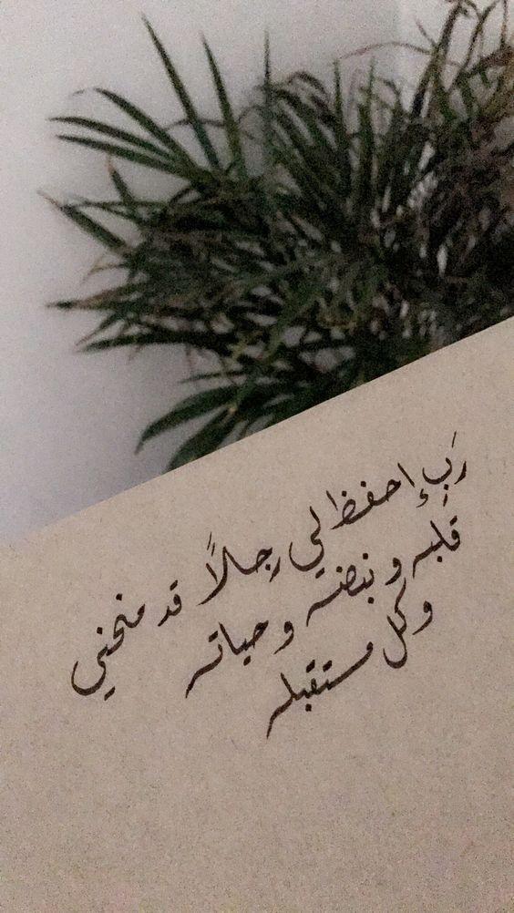 بالصور مسجات حب وغرام للحبيب , غرميات محبه وعشق ولهفه للحبيب 2323 10