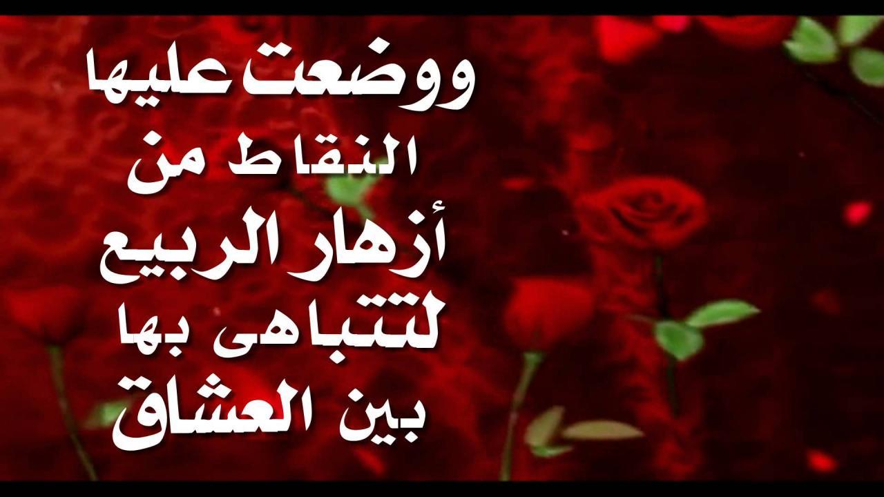 بالصور مسجات حب وغرام للحبيب , غرميات محبه وعشق ولهفه للحبيب 2323 12