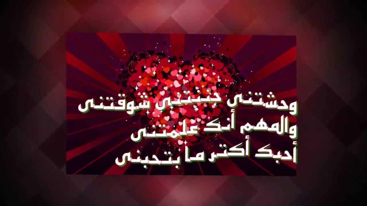 بالصور مسجات حب وغرام للحبيب , غرميات محبه وعشق ولهفه للحبيب 2323 14