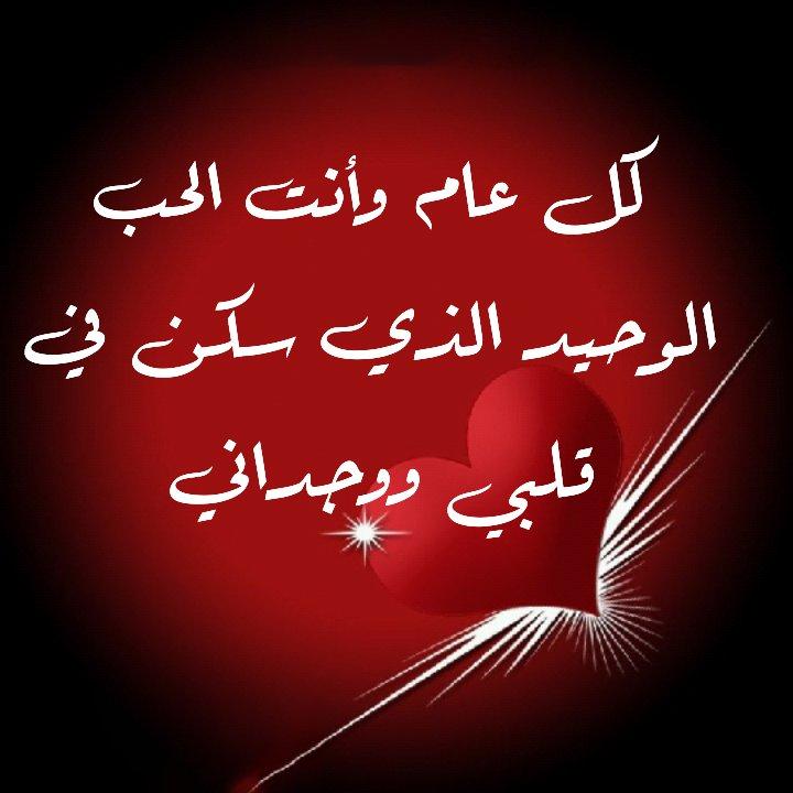 بالصور مسجات حب وغرام للحبيب , غرميات محبه وعشق ولهفه للحبيب 2323 3