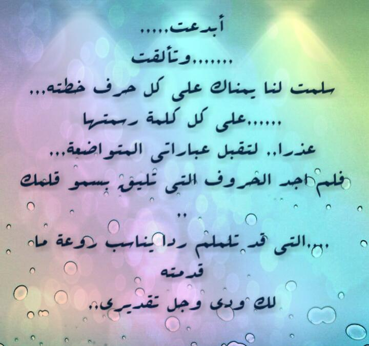 بالصور مسجات حب وغرام للحبيب , غرميات محبه وعشق ولهفه للحبيب 2323 5