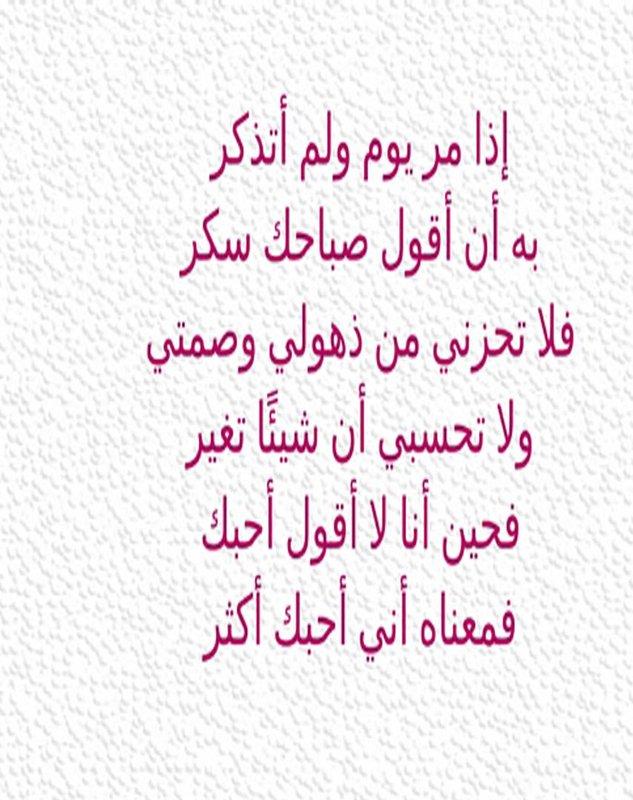 بالصور مسجات حب وغرام للحبيب , غرميات محبه وعشق ولهفه للحبيب 2323 6