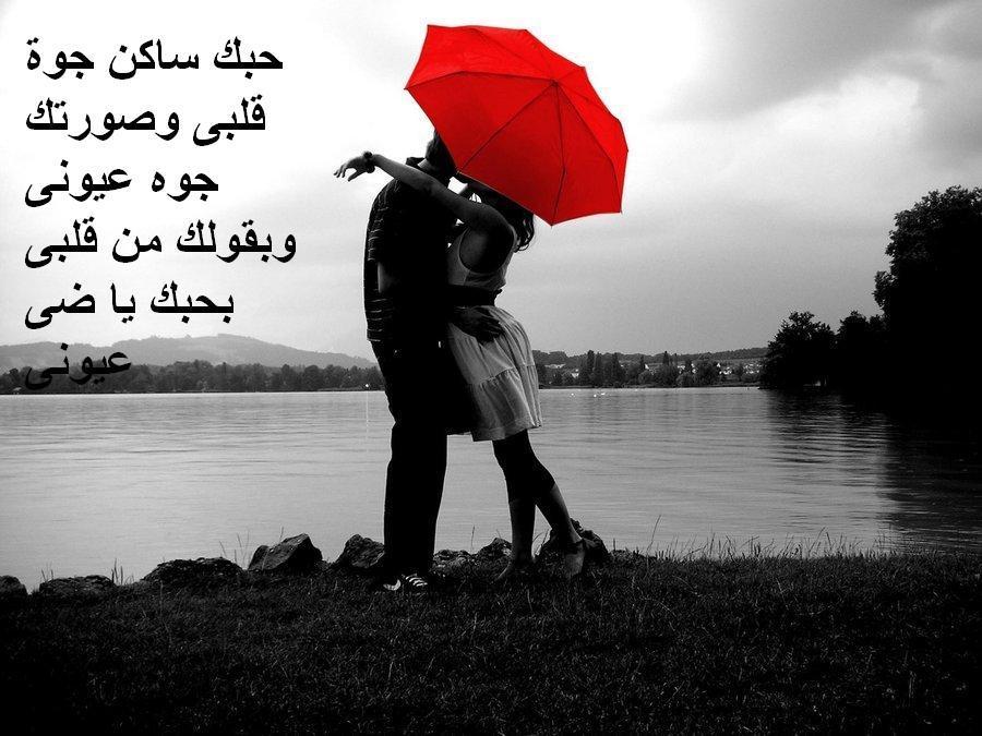 بالصور مسجات حب وغرام للحبيب , غرميات محبه وعشق ولهفه للحبيب 2323 8