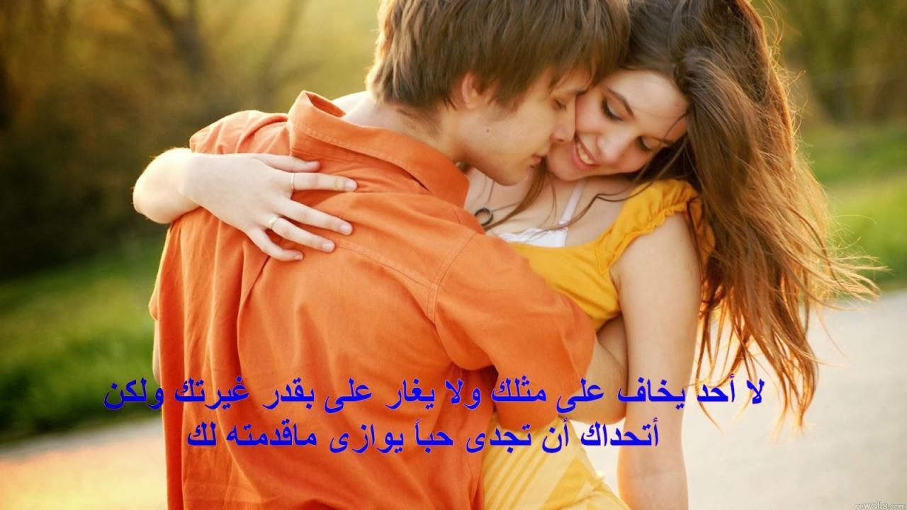 بالصور صور حب عليها كلام , الحب وكلمات للتعبير عنه فى صور 2334 5