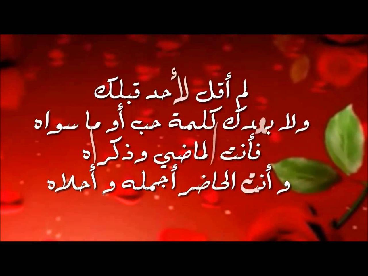 صورة بطاقات شوق للحبيب , الحب وكلمات بسيطه