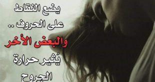 بالصور شعر خليجي حزين , حزن بطريقه الشغر الخليجى 2372 12 310x165