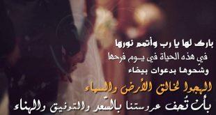 بالصور كلام في الزواج , طرق لزواج سعيد مدى الحياه 2386 16 310x165