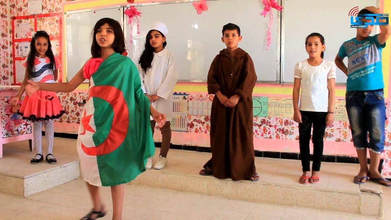 صورة مسرحيات جزائرية مكتوبة قصيرة , اقصر المسرحيات الجزاىريه البارعه