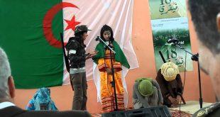 صور مسرحيات جزائرية مكتوبة قصيرة , اقصر المسرحيات الجزاىريه البارعه