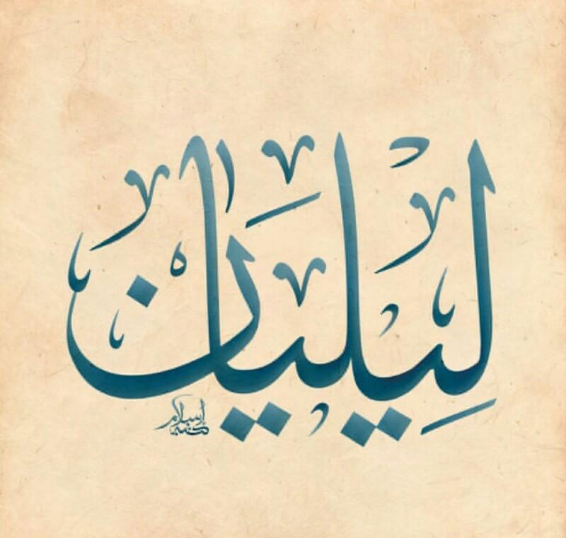 اسماء حزينة مزخرفة الحزن واسماء للتعبير عنه رهيبه
