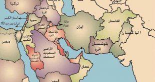 صور خارطة الشرق الاوسط الجديد , كيفيه وضوح الشرق الاوسط على الخريطه