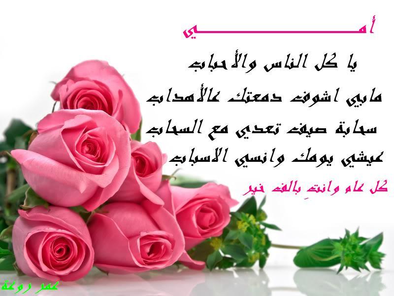 صورة كلمات عن عيد الام , عيد الام واجمل كلمه تلقيها فى هذا اليوم 2502 1