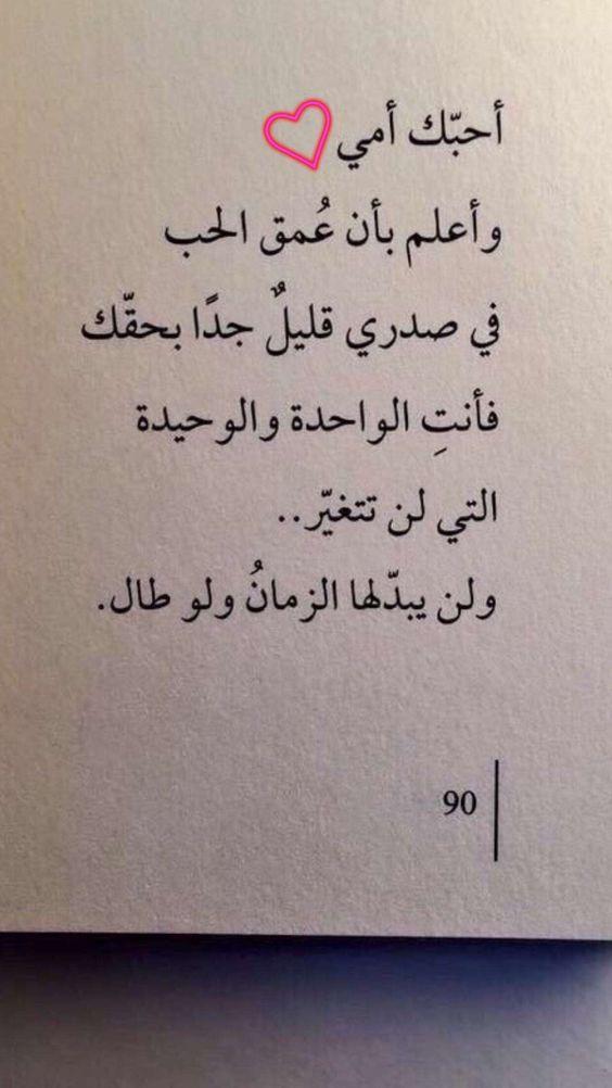 صورة كلمات عن عيد الام , عيد الام واجمل كلمه تلقيها فى هذا اليوم 2502 3