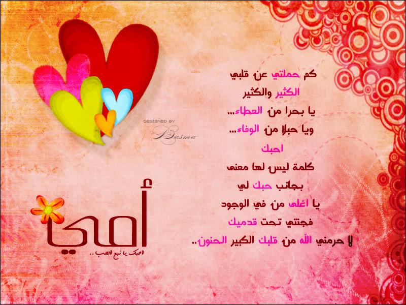صورة كلمات عن عيد الام , عيد الام واجمل كلمه تلقيها فى هذا اليوم 2502