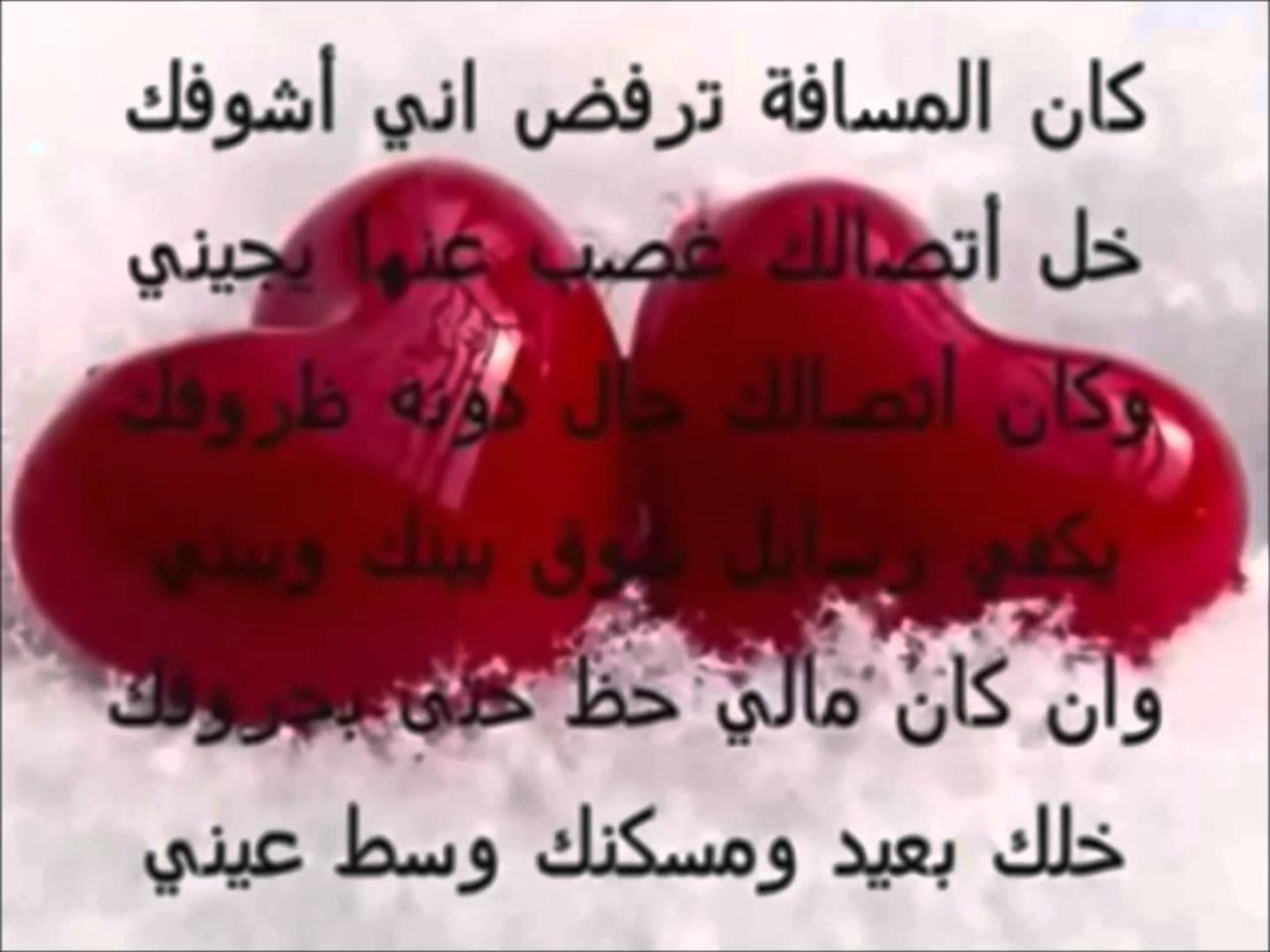 صورة مسجات عن الحبيب , رساله لحبيبى رومانسيه ورقيقه