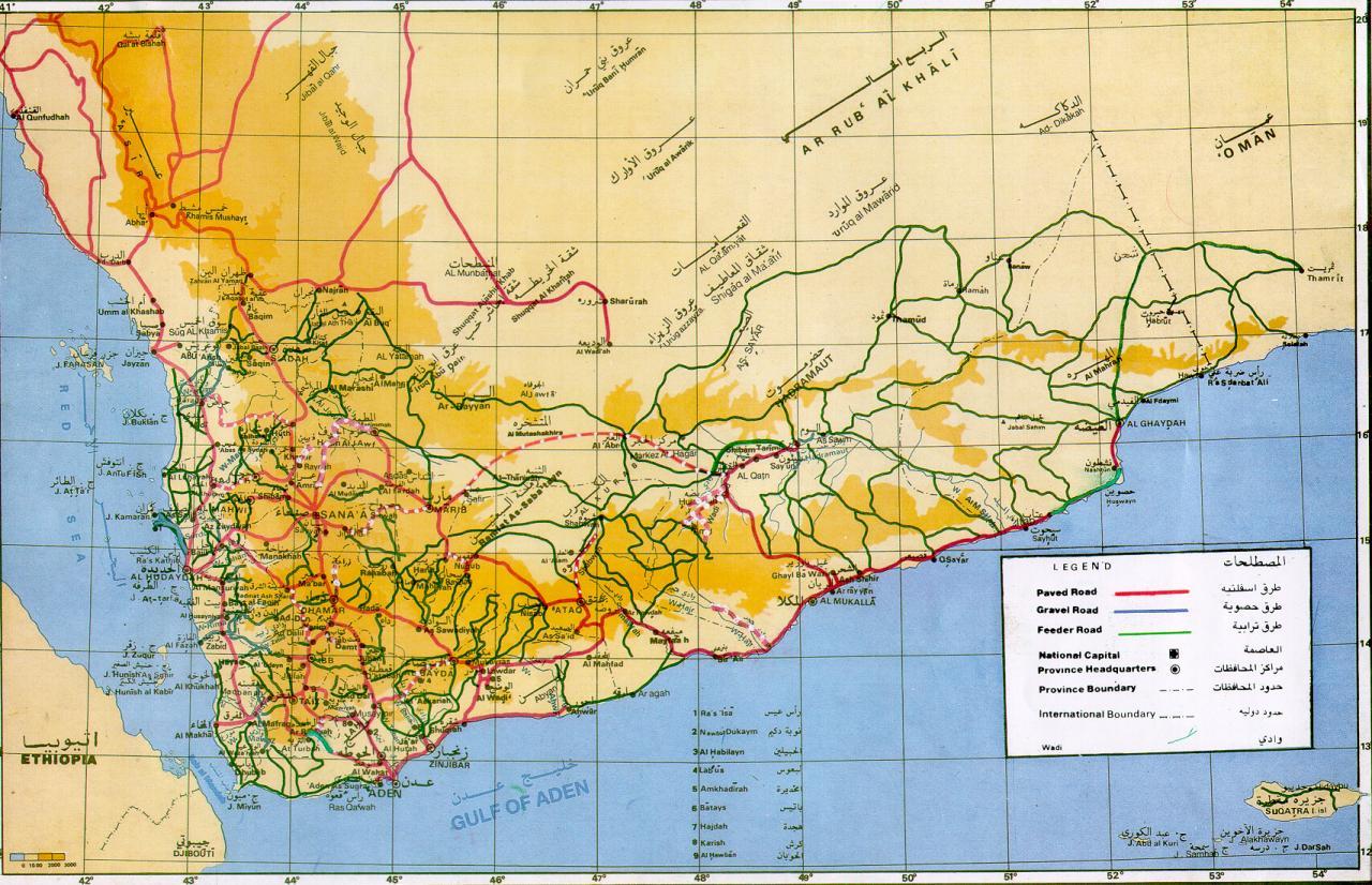 صور خريطة اليمن التفصيلية , خريطة تفصيلة دقيقة وصماء لليمن السعيد