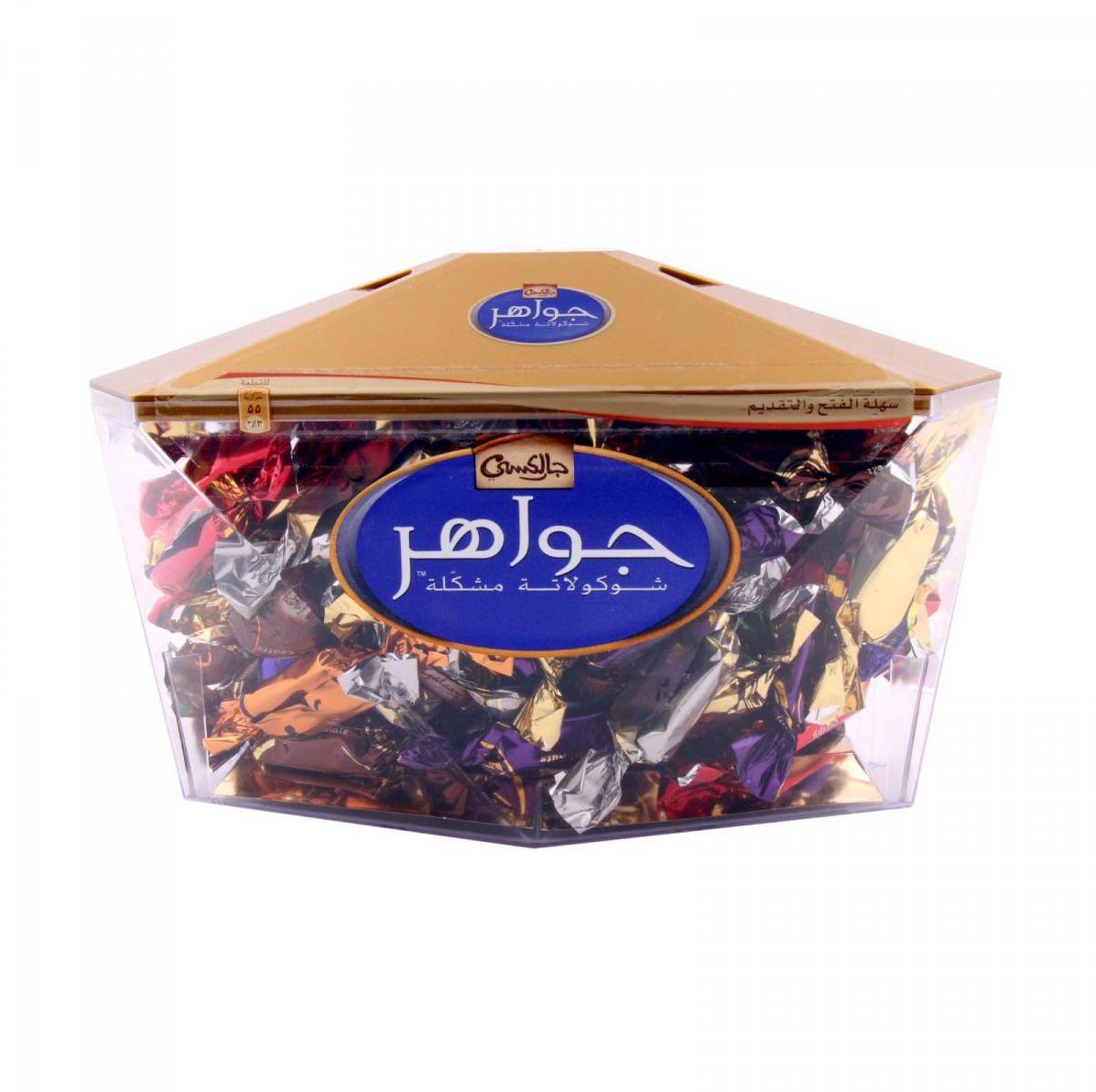 صورة انواع شوكولاته جواهر , اجمل انواع شوكولاته جواهر في ام الدنيا