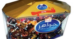 صور انواع شوكولاته جواهر , اجمل انواع شوكولاته جواهر في ام الدنيا